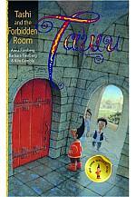 Таши 12 - Таши ба хориотой өрөө