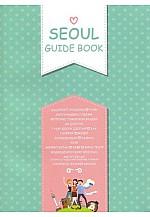 Seoul guide book