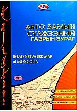 Авто замын сүлжээний газрын зураг