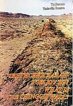 Чингисийн далан гэж юу вэ