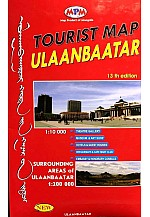 Tourist Map Ulaanbaatar  / Улаанбаатар хотын газрын зураг /