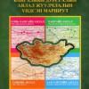 Монгол орны түүх, археологи, байгалийн дурсгалын аялал жуулчлалын үндсэн маршрут
