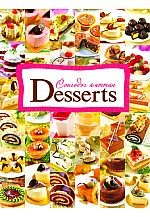 Сонгодог амттан Dessert