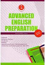 Advanced english preparation 2