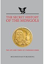 Монголын нууц товчоо /Англи хэлтэй/