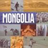 Mongolia сэтгүүл