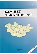 Exercises in mongolian grammar