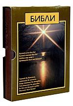 Библи