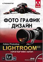 Фото график дизайн