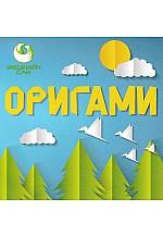 Оригами : Цаасаар урлахуй 2