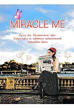 Miracle me тэмдэглэл дэвтэр