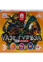 Үлэг гүрвэл 3D puzzle