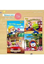 Хүүхдийн номын багц 9- 7020854