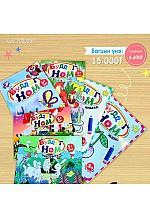 Хүүхдийн номын багц 13- 7020858