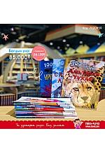 Хүүхдийн номын багц 14- 7020859
