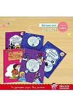 Хүүхдийн номын багц 10- 7020855