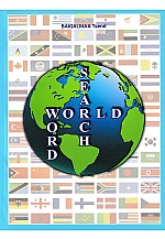 Word world search