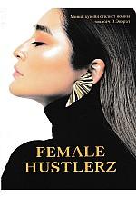 Female hustlerz