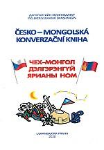 Чех Монгол дэлгэрэнгүй ярианы ном