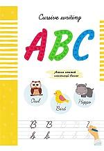 ABC англи хэлний хичээнгүй бичиг