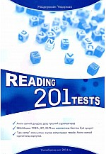 Reading 201 tests