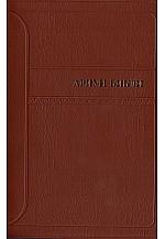 Ариун библи
