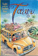 Таши 13 - Таши ба хулгайлагдсан автобус
