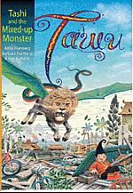Таши 14 - Таши ба хачин мангас
