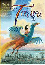 Таши 15 - Таши ба домогт галт шувуу фоеникс