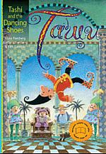 Таши 8 - Таши ба бүжиглэдэг гутал