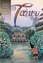 Таши 9 - Таши ба сүнстэй байшин