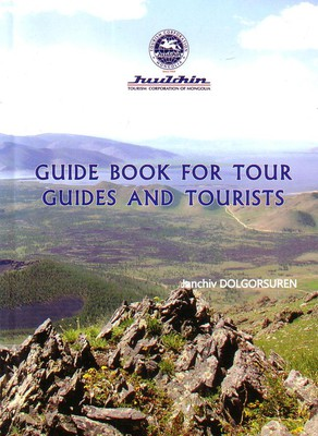 Guide book for tour guides and tourists